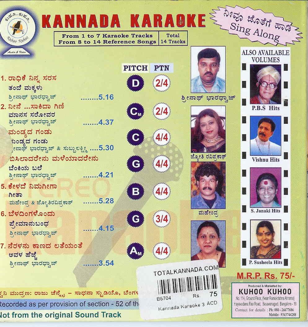 Spb Kannada Karaoke Songs Free Download